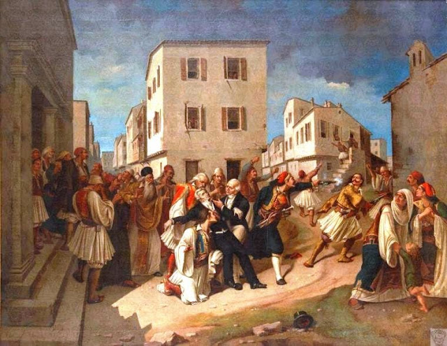 Ντοκουμέντο: Πως περιγράφει την δολοφονία του Καποδίστρια ο φίλος του Ιταλός γιατρός Τζεκκίνι