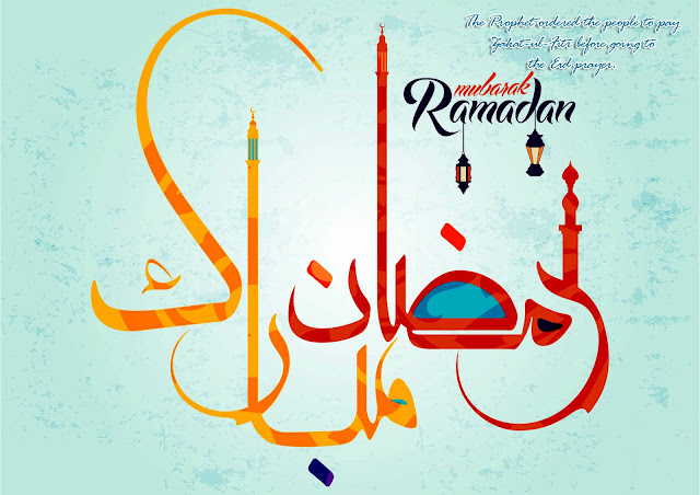 The Prophet ordered the people to pay Zakat-ul-Fitr before going to the Eid prayer.Happy Ramazan