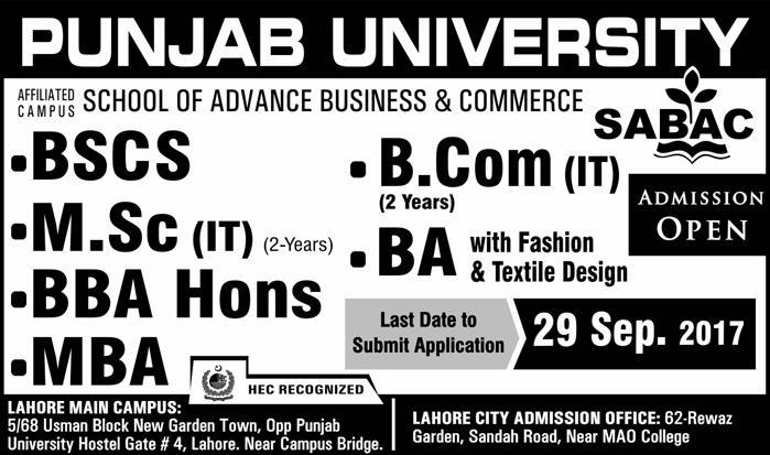 Admission Open in School of Advance Business and Commerce Lahore - 2017