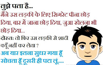 Funny Short  Whatsapp Status