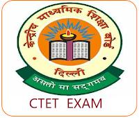 (CTET) Central Teacher Eligibility Test  2019:  Last Date 05 March 2019