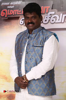 Motta Shiva Ketta Shiva Audio Launch Stills  0020.jpg