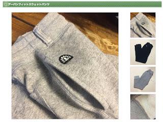http://shamrockjapan.shop-pro.jp/?pid=126528313