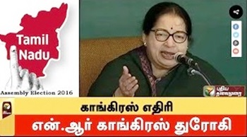 Congress is an enemy while NR Congress is the traitor: Jayalalithaa in Pondy