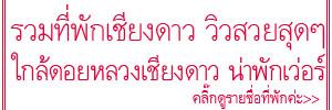 http://khunnaiver.blogspot.com/2016/09/27.html