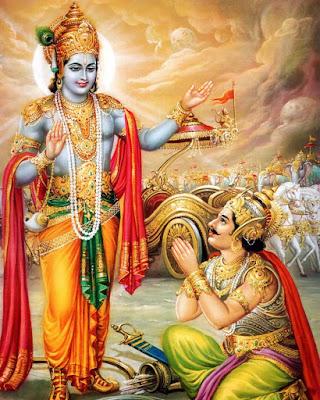 శ్రద్దాత్రయ విభాగ యోగము(17 వ అధ్యాయము) sradhatraya vibhaga yogam telugu bhagavad gita 1