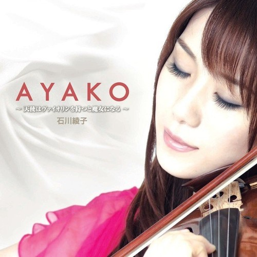 石川 綾子 (Ishikawa Ayako) - AYAKO