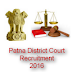 Patna Court Clerk, Steno & Typist Recruitment 2016 Notification & Application Form