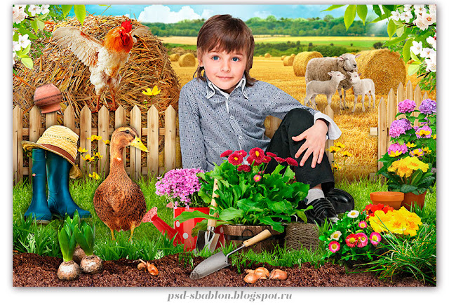 детский фотошаблон