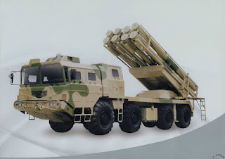 MLRS AR3 Tiongkok