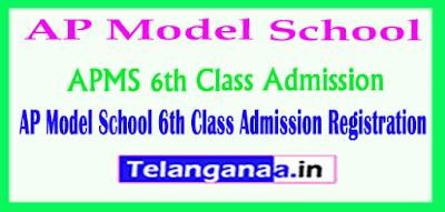 AP Model School 6th Class Admission Registration