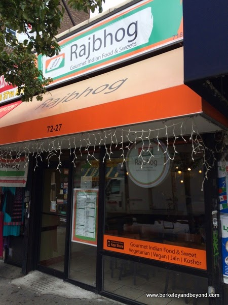 Rajbhog Indian restaurant in Jackson Heights, Queens, NY