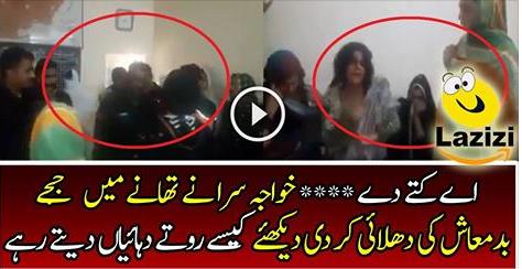 Khawaja Sara is Taking Revenge From Jajja Badmash in Thana