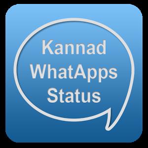 Kannada Movie Songs Lyric Lines And Dailogues As Whatsapp Status