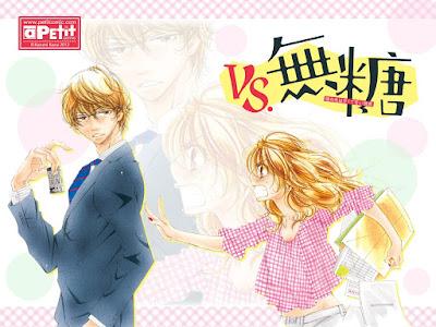 Kazumi Kazui - VS Mutou (Petit Comic 2012)