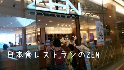 バンコクの日本食レストラン