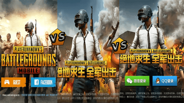 download and See the difference between pubg mobile versions of Android (time -VS- chinese -VS- timi)