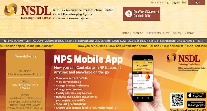 नेशनल पेंशन स्कीम (NPS) के तहत सीतापुर जनपद नियुक्त परिषदीय शिक्षक/शिक्षणेत्तर कर्मचारियो हेतु निर्देश