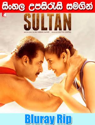 Sultan 2016 Sinhala Subtitle