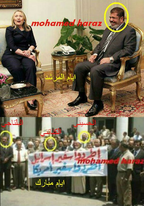 us and egypt relationship today
