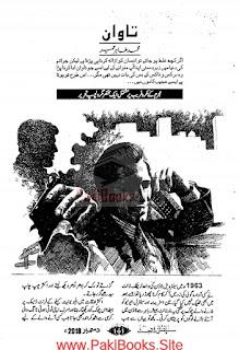 Tawan Novel By Muhammad Tahir Umair