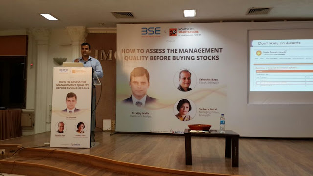 Assessing Management Quality most critical factor  stock equity investing Moneylife Gujarat Automotive Gears Limited HIM Teknoforge Limited