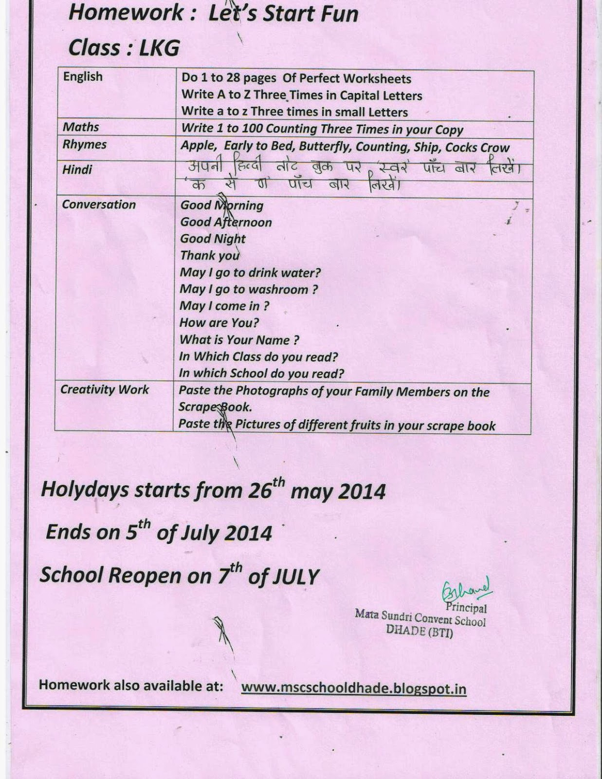 Mata Sundri Convent School Holiday S Homework For Lkg Class