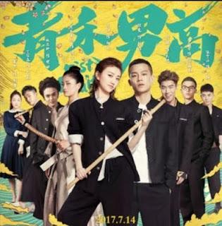 Download Film Fist & Faith (2017) WEB-DL Sub Indonesia