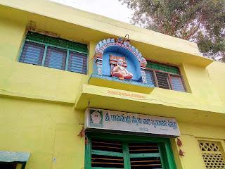 Sri Raghavendra Swamy Brindavana Sannidhi