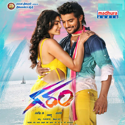 Garam 2016 Hindi Dubbed WEBRip 480p 400mb south indian movie Garam hindi dubbed dual audio Garam hindi languages 480p 300nb 450mb 400mb brrip compressed small size 300mb free download or watch online at world4ufree.be