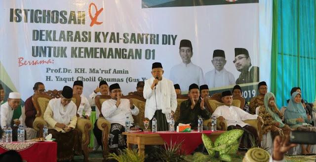 Di Depan Pendukung, Maruf Amin Sebut Ada Capres Tak Direstui Allah