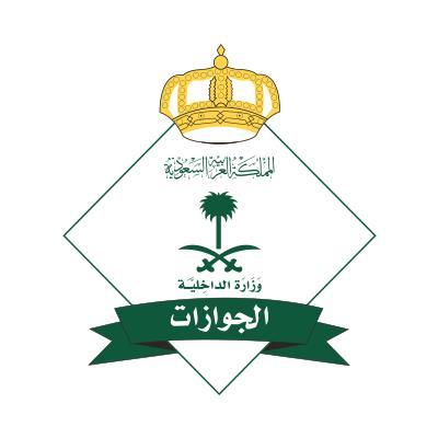 بعد طول إنتظار.. خبر سار لأبناء الجالية المصرية في الكويتة وخاصة الذين قدموا بعد عام 2010