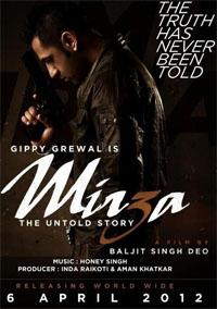 Pind Nanke Song Lyrics Gippy Grewal Mirza The Untold Story