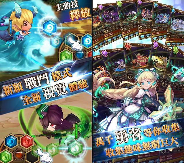 勇者神域 App