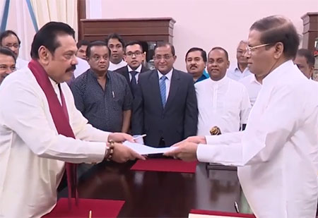 Sri Lanka former President Mahinda Rajapakse named as PM