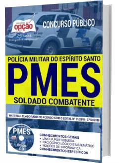 Apostila Concurso PMES 2018