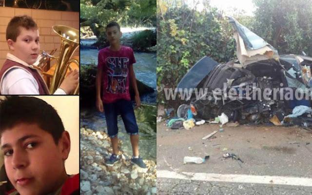 Θλίψη σε όλη την Πελοπόννησο για τους τρεις 15χρονους που έχασαν τη ζωή τους σε τροχαίο στην Μεσσηνία
