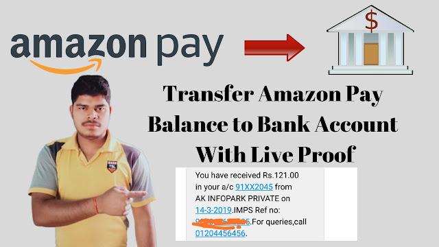 amazon pay balance transfer to bank