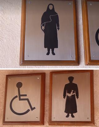Oman curiosità: cartelli che indicano i bagni