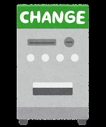 両替機のイラスト(CHANGE)