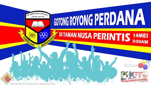 Gotong Royong Perdana SK Taman Nusa Perintis 2016