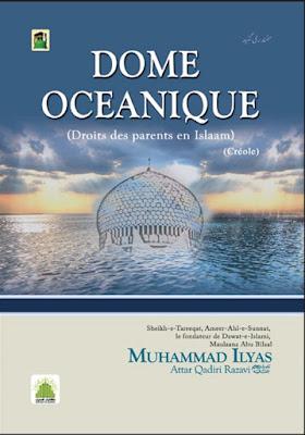 Download: Dome Oceanique pdf in Creole by Maulana Ilyas Attar Qadri
