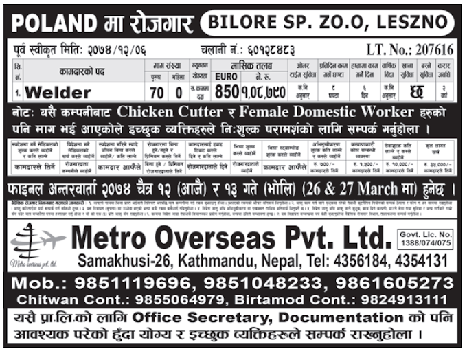 Jobs in Poland, Europe for Nepali, Salary Rs 1,08,790