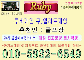 ruby99999.jpg