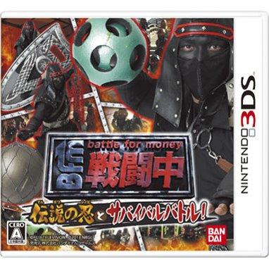 [3DS]Sentouchuu Densetsu no Shinobi to Survival[戦闘中 伝説の忍とサバイバルバトル! ] ROM (JPN) 3DS Download