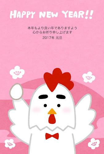 卵を持ったニワトリのイラスト年賀状(酉年)