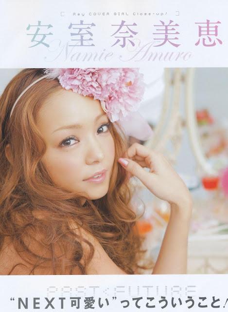 安室奈美恵 Namie Amuro Ray Magazine Images