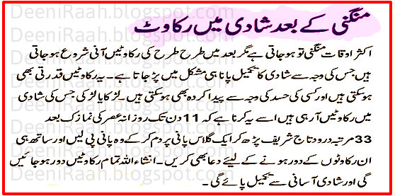 Mangni in islam