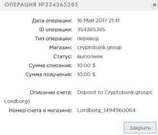cryptobank отзывы