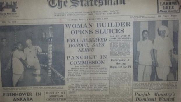 एक 74 साल की महिला की कहानी है जो 57 साल से नेहरू की पत्नी होने के आरोप में समाज के बहिष्कार और गांव निकाले की सजा भुगत रही है